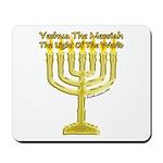 Yeshua Light Of The World Mousepad