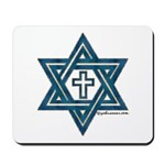 Star Of David and Cross Mousepad