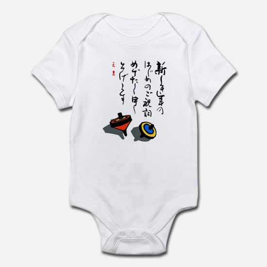 Japanese Tops Infant Creeper