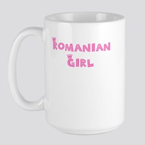 Romanian Large Mug