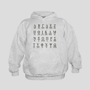 GRA Sweatshirt