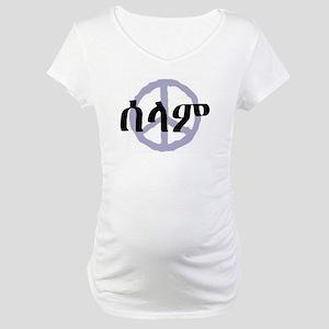 PEACE -- Amharic  Maternity T-Shirt