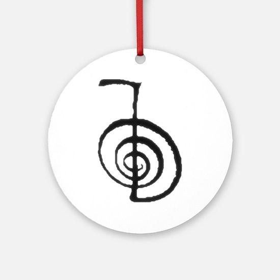 Cho-Ku-Rei (PJ Version) Ornament (Round)