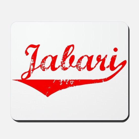 Jabari Vintage (Red) Mousepad