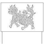Dragon 5 Yard Sign