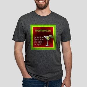 Kamikaze (Green/Red) T-Shirt