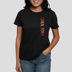 Crna Gora Stamp Women's Dark T-Shirt