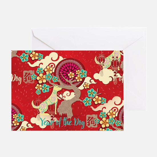 Cute Chinese new year snake Greeting Card