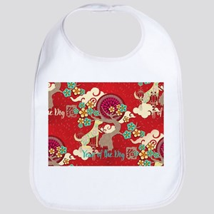 chinese new year dog Baby Bib