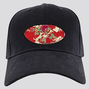 chinese new year dog Black Cap with Patch