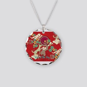 chinese new year dog Necklace Circle Charm