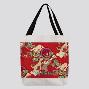 chinese new year dog Polyester Tote Bag