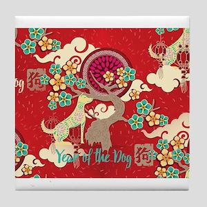 chinese new year dog Tile Coaster