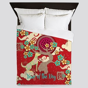 chinese new year dog Queen Duvet