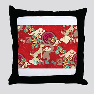 chinese new year dog Throw Pillow