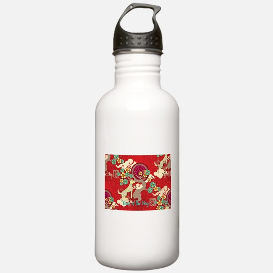 chinese new year dog Water Bottle
