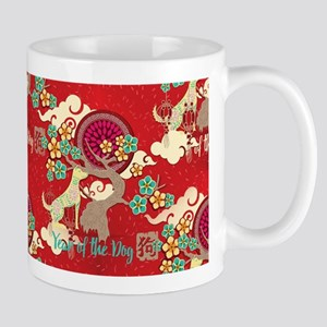 chinese new year dog Mugs