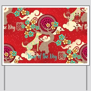 Chinese New Year Yard Signs - CafePress