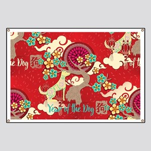 chinese new year dog banner