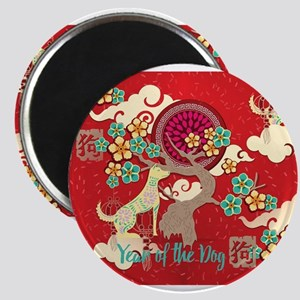 chinese new year dog Magnets