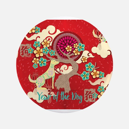 """chinese new year dog 3.5"""" Button (100 pack)"""