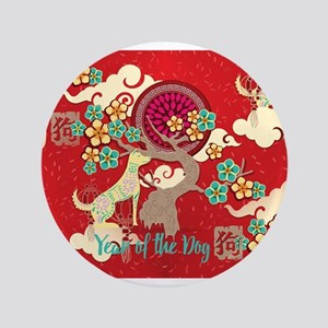 "chinese new year dog 3.5"" Button"