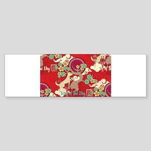 chinese new year dog Bumper Sticker