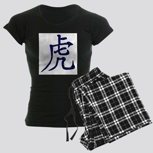 Chinese Year of the Tiger Women's Dark Pajamas