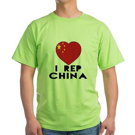 I Rep China Country Green T-Shirt
