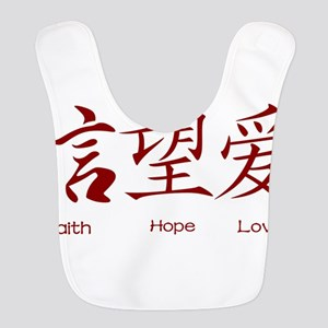 Faith Hope Love in Chinese Polyester Baby Bib