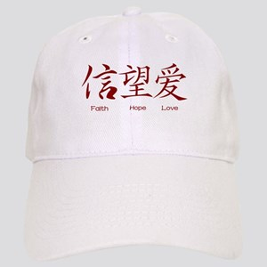 Faith Hope Love in Chinese Cap