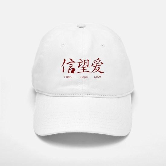 Faith Hope Love in Chinese Baseball Baseball Cap