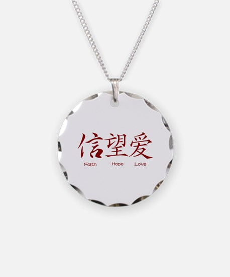 Faith Hope Love in Chinese Necklace