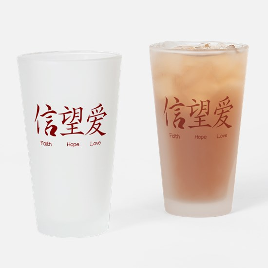 Faith Hope Love in Chinese Drinking Glass