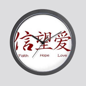 Faith Hope Love in Chinese Wall Clock
