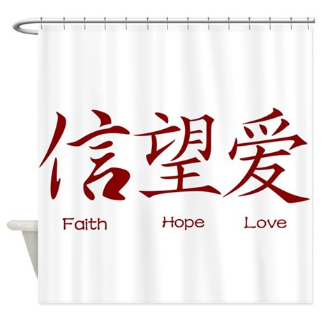 Faith Hope Love in Chinese Shower Curtain by Admin_CP38943689