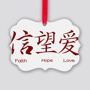 Faith Hope Love in Chinese Picture Ornament