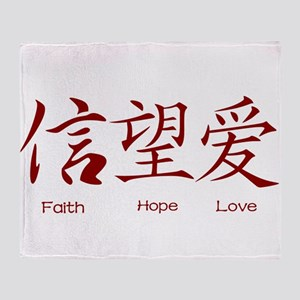 Faith Hope Love in Chinese Throw Blanket