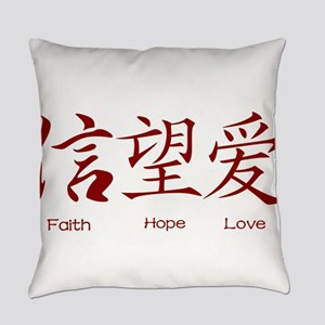 Faith Hope Love in Chinese Everyday Pillow