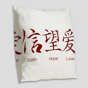 Faith Hope Love in Chinese Burlap Throw Pillow