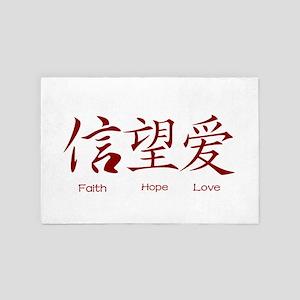 Faith Hope Love in Chinese 4' x 6' Rug