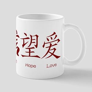 Faith Hope Love in Chinese Mugs