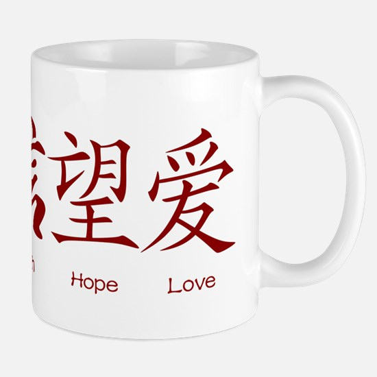 Faith Hope Love in Chinese Mugs