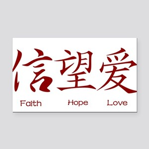 Faith Hope Love in Chinese Rectangle Car Magnet