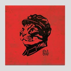 Chairman Meow - Cat Propaganda Tile Coaster
