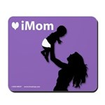 iMom Purple Mother's Day Gift Mousepad