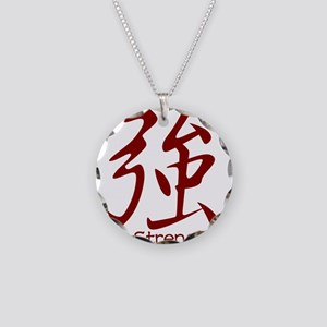 Strength in Chinese Necklace Circle Charm