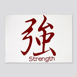 Strength in Chinese 5'x7'Area Rug