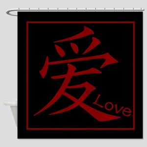 Love in Chinese Shower Curtain