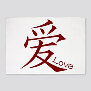 Love in Chinese 5'x7'Area Rug